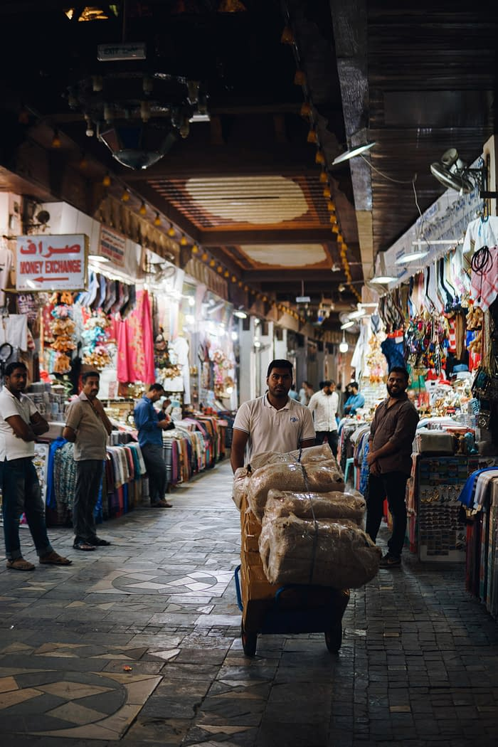 Traditional Souk in Muscat