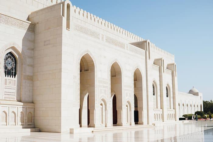 Facade of Sultan Qaboos Grand Mosque
