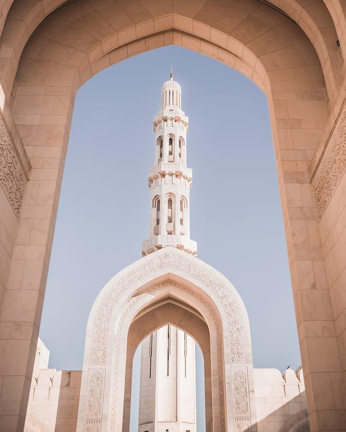 Minaret of Sultan Qaboos Grand Mosque